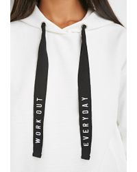 Forever 21 - Black Contemporary Workout Everyday Hoodie - Lyst