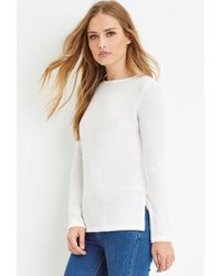 Forever 21 - White Boxy Fleece Top - Lyst