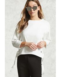 Forever 21 | White Boxy Lace-up Hem Top | Lyst