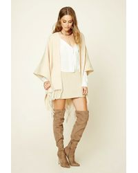 Forever 21 | Natural Woven Fringed Shawl | Lyst