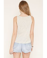 Forever 21 - Natural Striped Slub Knit Top - Lyst