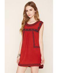 Forever 21 | -inspired Peasant Dress | Lyst