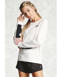 Forever 21 | White Active Real Graphic Sweatshirt | Lyst