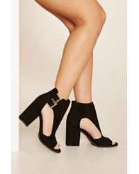Forever 21 | Black Cutout Ankle Booties | Lyst