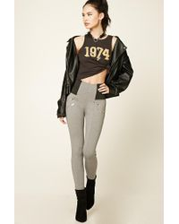 Forever 21 | Gray Zippered Skinny Pants | Lyst
