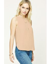 Forever 21 | Natural Contemporary High-low Top | Lyst