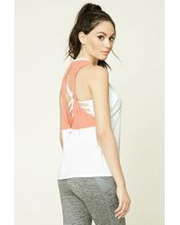 Forever 21 | White Active Mesh Cutout Tank | Lyst