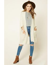 Forever 21 | Natural Marled Knit Cardigan | Lyst