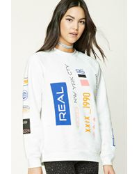 Forever 21 | White Fleece Real Graphic Sweatshirt | Lyst