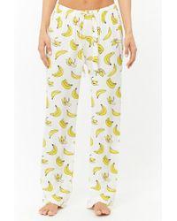 Forever 21 - Yellow Banana Print Pyjama Bottoms - Lyst