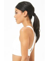 Forever 21 - White High Impact - Sports Bra - Lyst