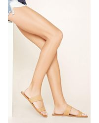 Forever 21 - Brown Women's Faux Suede Sandals - Lyst