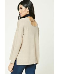 Forever 21 - Natural Strappy Cutout Sweater - Lyst