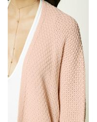Forever 21 | Multicolor Open-knit Cardigan | Lyst