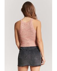 Forever 21 - Multicolor Marled Sweater-knit Top - Lyst