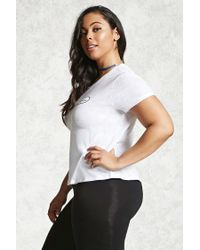 Forever 21 - White Plus Size No Comment Tee - Lyst
