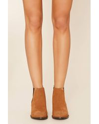 Forever 21 | Brown Leather Chelsea Boot | Lyst