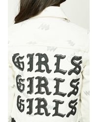 Forever 21 - Multicolor Girls Graphic Denim Jacket - Lyst