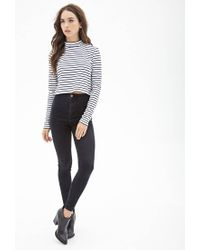 Forever 21 - Natural Ribbed Stripe Top - Lyst