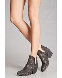 Forever 21 - Black Musse & Cloud Split Ankle Boots - Lyst