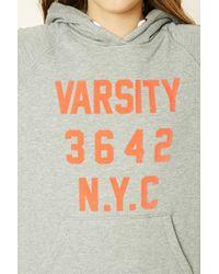 Forever 21 - Gray Women's Varsity Nyc Fleece Hoodie - Lyst