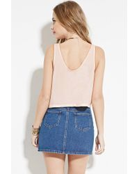 Forever 21 - White Boxy Woven Top - Lyst