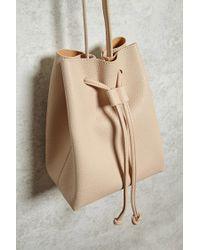 Forever 21 - Natural Crossbody Pebbled Bucket Bag - Lyst