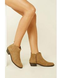 Forever 21 - Multicolor Faux Suede Ankle Booties - Lyst
