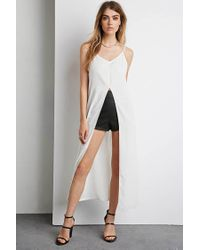 Forever 21 - White Longline Vented Crepe Cami - Lyst
