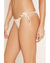 Forever 21 - White String Bikini Bottoms - Lyst