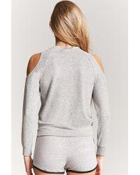 Forever 21 - Gray Open-shoulder Pyjama Top - Lyst