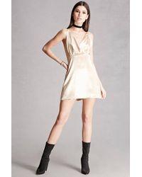 Forever 21 - Natural Surplice Satin Dress - Lyst
