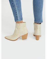 Free People - White Vegan Going West Boot - Lyst