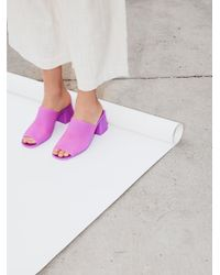 Free People | Multicolor Clueless Mule | Lyst