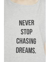 French Connection - Gray Never Stop Chasing Dreams T Shirt - Lyst