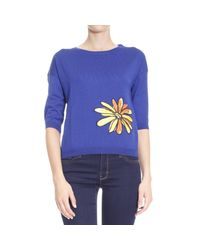 Boutique Moschino | Blue Sweater Woman | Lyst