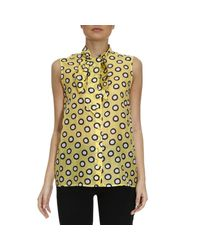 Boutique Moschino | Yellow Top Women | Lyst