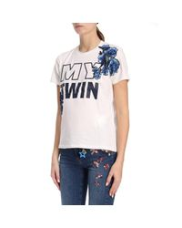 Twin Set - White T-shirt - Lyst