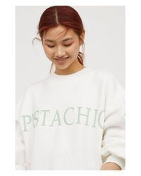 H&M - Multicolor Oversized Sweatshirt - Lyst