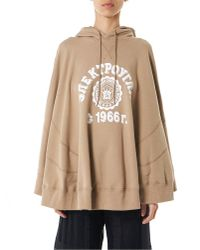 Junya Watanabe | Brown Graphic Hooded Cape | Lyst