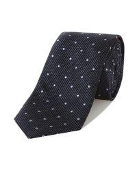 HUGO - Blue Square Dot Tie for Men - Lyst