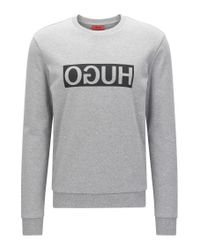 HUGO | Gray Relaxed-fit Sweatshirt In Cotton With A Reversed Logo: 'dicago' for Men | Lyst