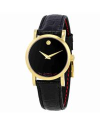 Movado - Red Label Automatic Black Dial Ladies Watch 0607010 - Lyst