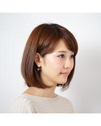 Chrysmela - Multicolor Infinity Ear Jacket Dark Silver Pearl - Lyst