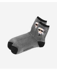 Karl Lagerfeld - Multicolor K/ikonik Striped Socks for Men - Lyst