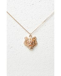 KENZO | Metallic 3d Tiger Necklace | Lyst
