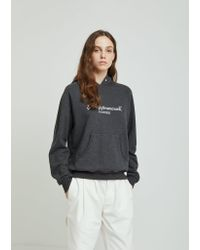 Gosha Rubchinskiy - Gray Gosha Logo Hooded Sweatshirt - Lyst