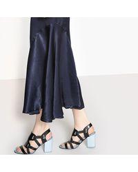 LA REDOUTE - Blue Ruffled Hem Maxi Skirt - Lyst