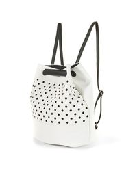 LA REDOUTE - White Perforated Back Pack - Lyst