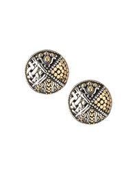 John Hardy | Multicolor Multi-pattern Stud Earrings | Lyst